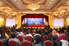 Beijign Conference 2008