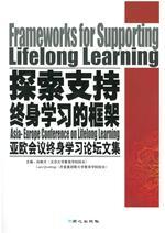 Lars Q Beijing Book ASEM LLL